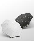 小清新雨傘 輕量傘 5層防曬黑膠塗層 遮陽傘 防紫外線太陽傘 耐強風 體積小巧 方便攜帶 抗UV