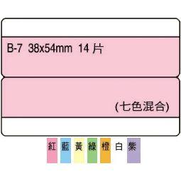 [奇奇文具]   鶴屋B-7雙面七彩索引標籤