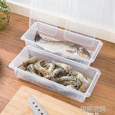 5個裝 廚房長方形冰箱瀝水保鮮盒 塑膠食物水果冷凍收納盒密封盒