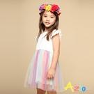 Azio 女童 洋裝 下擺彩虹網紗純色坑條荷葉袖洋裝(白) Azio Kids 美國派 童裝