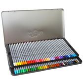 彩鉛手繪72色彩色鉛筆48色油性彩鉛馬克36色專業繪畫套裝7100  居享優品