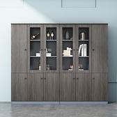 收納櫃子 資料櫃辦公室檔案櫃辦公儲物收納櫃子木質書櫃書架玻璃門【八折搶購】