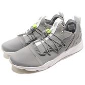 Reebok 休閒鞋 Furylite X 灰 白 襪套式 抽繩鞋帶設計 運動鞋 男鞋【ACS】 CN4453