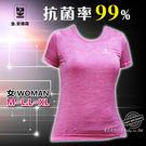金安德森女抗菌短袖  內衣/T恤/女性/女用/內著/超彈力/親膚感/吸濕排汗/透氣/舒適芽比 YABY KA80