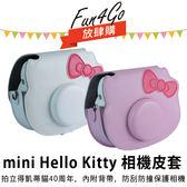 放肆購 Kamera mini Hello Kitty 拍立得皮套 蝴蝶結 相機皮套 Fujifilm 大頭貓 40週年 凱蒂貓 保護套 相機包