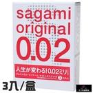 日本相模元祖 Sagami002 超激薄保險套3入【女王性感精品】情趣用品 衛生套 安全套 避孕套