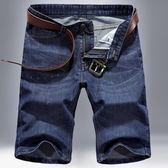 型牧牛仔短褲男夏季薄款寬鬆大碼五分褲中腰直筒男士牛仔褲夏天潮 衣櫥の秘密