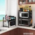 可伸縮廚房微波爐置物架放烤箱架子台面用品電飯煲雙層桌面收納架 【優樂美】