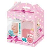 Baby Garden 安撫奶嘴收藏盒超值組(3號天然/3號香草)小紅象[衛立兒生活館]