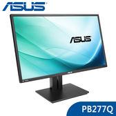 【免運費】ASUS 華碩 PB277Q 27型 TN面板 WQHD 2K 電競 顯示器 / 不閃屏低藍光