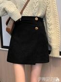 A字半身裙不規則半身裙女秋冬2020新款韓版顯瘦高腰A字裙加厚黑色包臀短裙 春季特賣