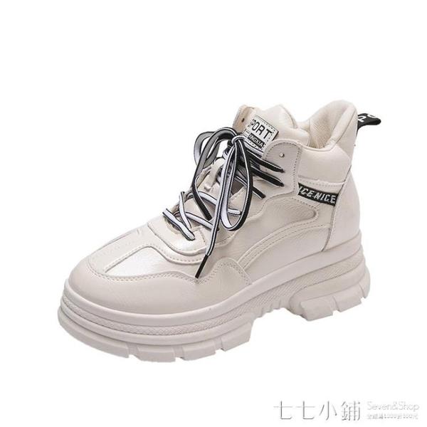 港味馬丁靴女2019秋冬季新款潮鞋英倫風百搭加絨增高松糕短靴