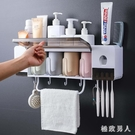 衛生間免打孔壁掛式牙刷置物架自動牙膏器牙杯防塵收納架浴室掛墻 XN1050【極致男人】