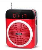 老人收音機mp3音樂播放器便攜tz3545【歐爸生活館】