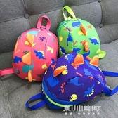 防走失背包-寶寶背包1-3歲嬰幼兒防走失2歲兒童書包男女童幼兒園雙肩包旅游包 東川崎町