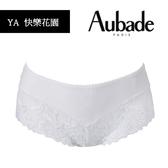 Aubade-快樂花園S-L刺繡蕾絲平口褲(白)YA