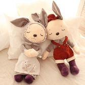 兔公仔娃娃英倫田園小兔子毛絨玩具壓床娃娃女生生日禮物     韓小姐の衣櫥