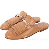 TOD'S DoubleT 流蘇鉚釘牛皮穆勒鞋(女款/棕色) 1830079-B3