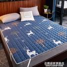 床墊軟墊1.8m床褥子雙人摺疊保護墊子薄...