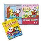 有聲書 童書 FOOD超人 家庭生活 有聲書  學齡 幼童 寶貝童衣