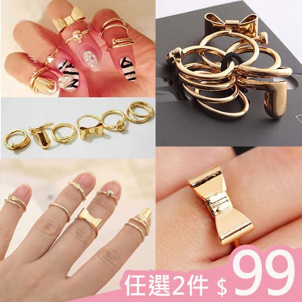 現貨-戒指-七件組蝴蝶結愛心骷髏戒指 Kiwi Shop奇異果0411【SVB2324】