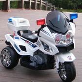 兒童電動摩托車三輪車大號可坐人1-3-4-5-8歲男孩小寶寶玩具警車-享家生活館 IGO