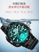 手錶 手錶男電子表初中學生男表機械潮流青少年防水夜光運動男士潮智慧 polygirl