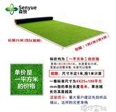 人造模擬草坪地毯綠色戶外室內外陽台幼兒園塑膠人工假草皮地墊子 港仔會社YYS