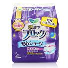 【蕾妮亞】淨吸柔護超吸收夜用褲型衛生棉(5片) ◆86小舖 ◆