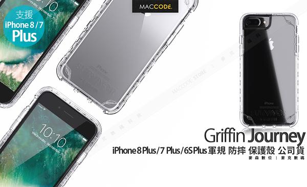 Griffin Survivor Journey iPhone 8 Plus / 7 Plus / 6S Plus 軍規 防摔 保護殼 公司貨 現貨