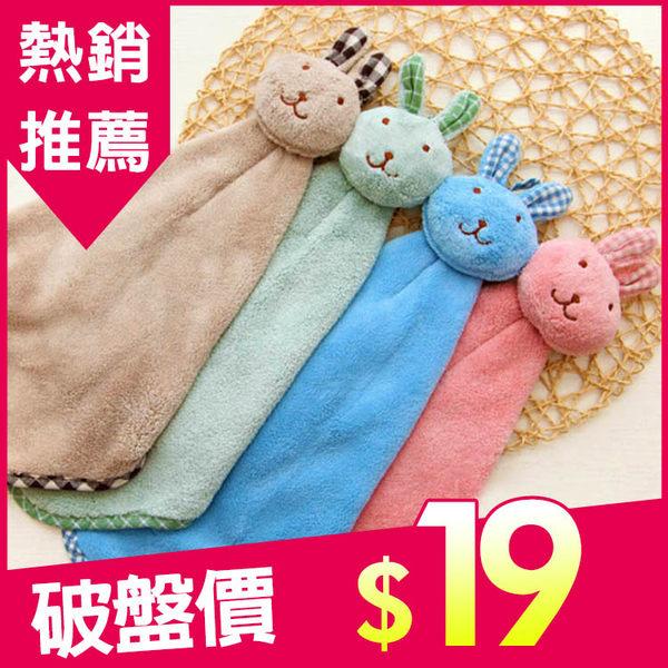 現貨 快速出貨【小麥購物】擦手巾 加厚【Y063】 可掛式 珊瑚絨 吸水擦手巾 擦手布