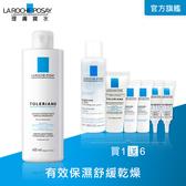 理膚寶水 多容安舒緩保濕化妝水 400ml 保濕限定組 保濕舒緩