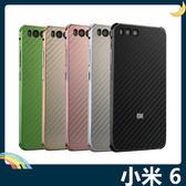 Xiaomi 小米手機 6 電鍍邊框+PC類碳纖維背板 金屬質感 四角防摔 卡扣式組合款 保護套 手機套