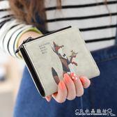 伊人貝貝可愛女士錢包女短款日韓版小清新學生折疊多功能零錢包夾 『CR水晶鞋坊』
