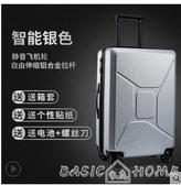 行李箱行李箱女20小型密碼旅行箱網紅ins潮拉桿箱萬向輪24寸男智慧箱  LX 夏季上新