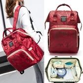 母嬰包包-媽咪包雙肩包女時尚媽媽包母嬰包大容量旅行寶媽包新款背包包 YYS 東川崎町