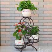 歐式鐵藝花架綠蘿多層落地式室內外陽台花盆架綠蘿階梯花架子 igo黛尼時尚精品