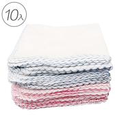 純棉紗布巾 (10入) 雙層高密度紗布巾 純白紗布巾 寶寶口水巾 紗布巾 RA1503 餵奶巾 手帕 方巾