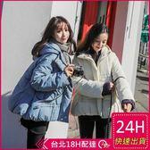 免運★梨卡 - 甜美款防風保暖短版寬鬆拉鍊鋪棉大衣風衣短外套/2色AR086