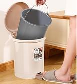 垃圾桶 垃圾桶家用帶蓋廁所衛生間臥室客廳分類廚房拉圾桶腳踏式大號【快速出貨八折下殺】