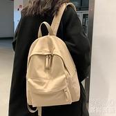 後背包 書包女正韓原宿高中大學生初中學生簡約百搭校園雙肩背包 快速出貨