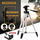 相機三腳架 佳能EOS M2 M3 800D 60D 70D 700D 750D單眼相機三腳架 送遙控器T 1色