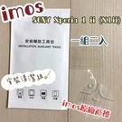 【iMos】3SAS 鏡頭保護貼2入組 附清潔組 SONY Xperia 1 II (6.5吋) 雷射切割 疏油疏水 鏡頭貼