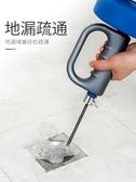 疏通馬桶下水道堵塞工具毛發清理通廁所廚手搖管道疏通清潔棒神器