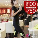 韓版運動套裝 艾爾莎 健身跑步運動快乾短...