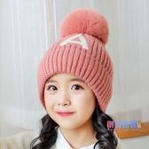 兒童帽子 寶寶帽子女秋冬季女童針織帽可愛正韓潮護耳毛線帽小孩子冬天保暖【降價兩天】