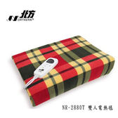 【限時優惠】NORTHERN 北方 NR2880T NR-2880T 雙人安全電熱毯 (方格玫瑰紅)
