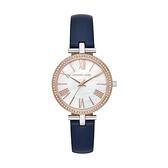 【Michael Kors】羅馬時標典雅氣質晶鑽時尚腕錶-珍珠藍/MK2833/台灣總代理公司貨享兩年保固