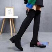 膝上靴 女靴子秋款新品顯瘦彈力靴小個子長筒靴粗跟瘦瘦【快速出貨】