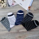 男童襪子純棉中筒襪